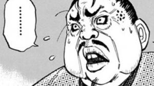 【キャラクター・登場人物紹介】里典(りてん)